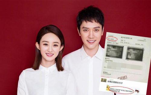 Bằng chứng cho thấy Triệu Lệ Dĩnh có thai 2 tháng trước khi kết hôn, nghi ngờ Dĩnh - Phong không phải vì yêu mà đến!