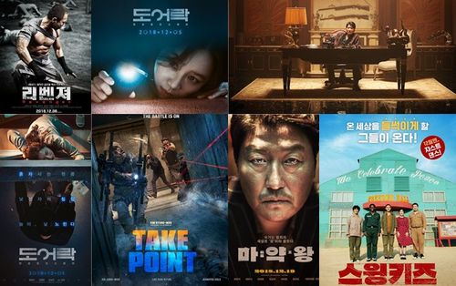 Phòng vé Hàn Quốc tháng 12: Cuộc chiến không cân sức của 3 bom tấn được mong đợi