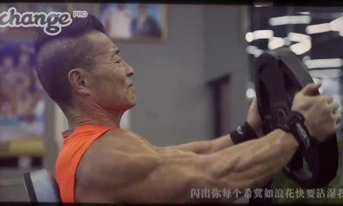 Bí kíp giúp quý ông 69 tuổi vẫn giữ được cơ bắp nổi cuồn cuộn