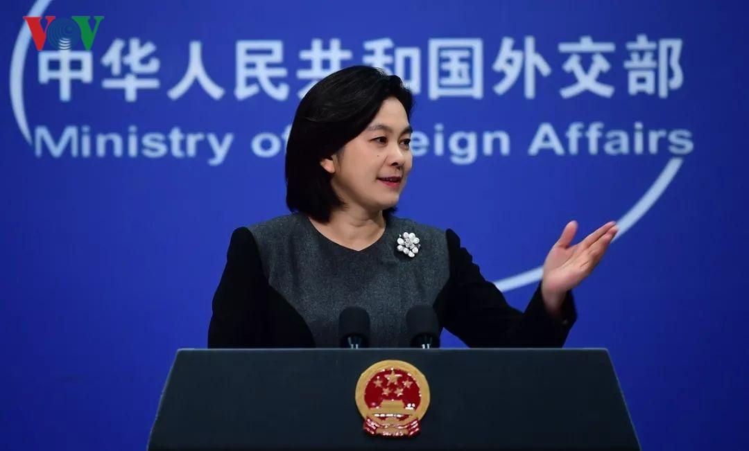 Phản ứng của BNG Trung Quốc về việc Ba Lan bắt giữ nhân viên Huawei