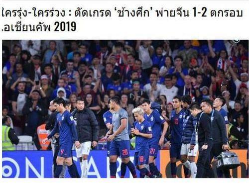 Báo Thái Lan chỉ ra tội đồ trong trận thua Trung Quốc