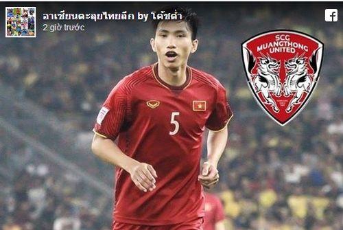 Rộ tin đồn 'đại gia' bóng đá Thái Lan chiêu mộ Đoàn Văn Hậu sau Asian cup 2019