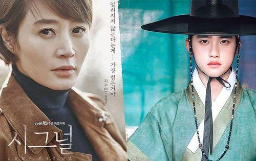 D.O.(EXO) dẫn đầu danh sách diễn viên idol được mong đợi nhiều nhất - Siêu phẩm hình sự 'Signal' làm phần 2