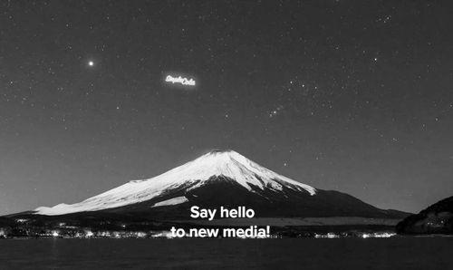 Quảng cáo... trong vũ trụ