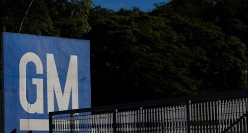 GM cắt giảm 4.000 công nhân trong vòng tái cấu trúc mới nhất