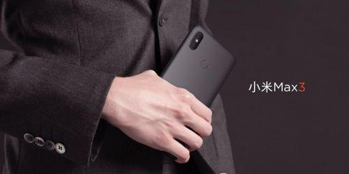 Xiaomi Mi Max 4 rò rỉ: màn hình 7,2 inch, camera 48MP, pin 5800mAh