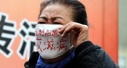 Vụ bê bối thuốc chứa kháng thể HIV ở Trung Quốc