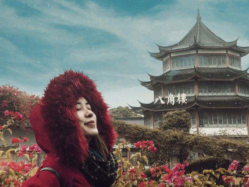 Trung Quốc tuyệt đẹp và giấc mơ tuyết trắng của 9X
