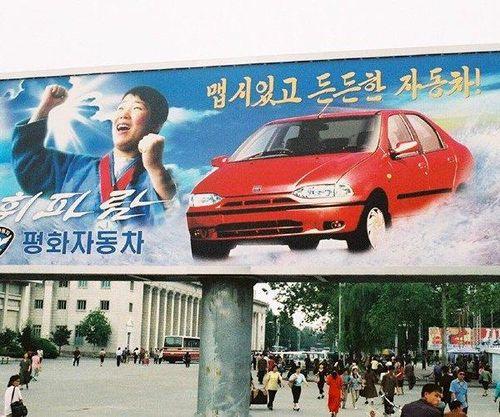 Giật mình nghe giá ô tô ở Triều Tiên