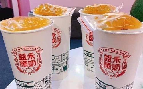 Trà sữa nướng - thức uống độc đáo hay 'cú lừa đảo' mới?