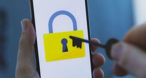 Phần mềm gián điệp Karma chuyên xâm nhập iPhone