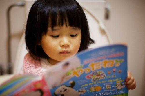 Nhật Bản lập tức đóng cửa các trường có học sinh ngộ độc thực phẩm