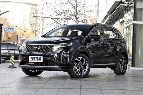 Kia Sportage 2019 'made in China' khác biệt với thế giới