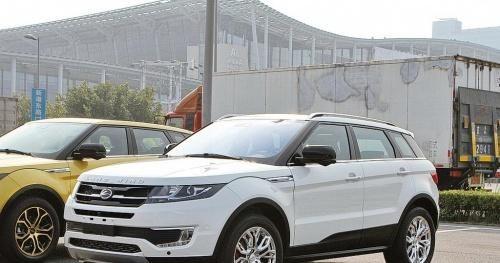 Hãng xe Trung Quốc nhái thiết kế: Land Rover được xử thắng kiện