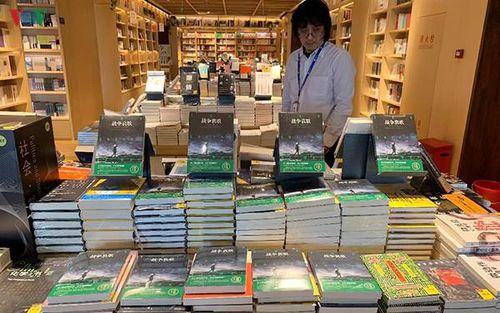 'Nỗi buồn chiến tranh' - Tầm cao của văn học chiến tranh phương Đông