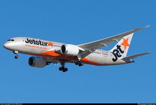 Boeing 787 gặp vấn đề về động cơ ở Singapore, Nhật Bản