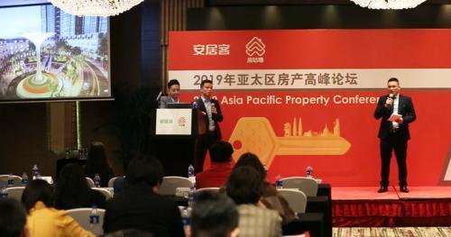 Sunshine Group gây ấn tượng mạnh tại Hội nghị BĐS châu Á - Thái Bình Dương 2019