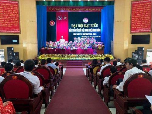 Vĩnh Phúc: MTTQ Việt Nam huyện Vĩnh Tường phát huy sức mạnh đại đoàn kết toàn dân tộc