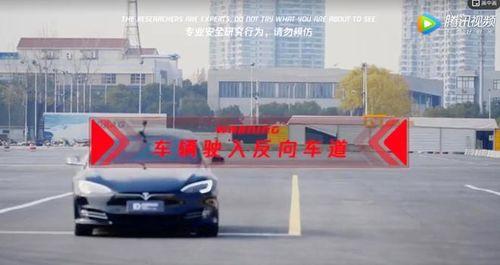 Nhóm hacker của Tencent đánh lừa xe Tesla, khiến Elon Musk thán phục