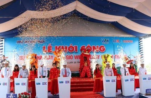 Ninh Thuận: Khởi công nhà máy điện gió thứ 4 có tổng mức đầu tư 1.700 tỷ