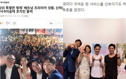 Báo chí Hàn Quốc đăng ảnh Trấn Thành chụp cùng Lee Kwang Soo - Shin Ha Kyun và Esom