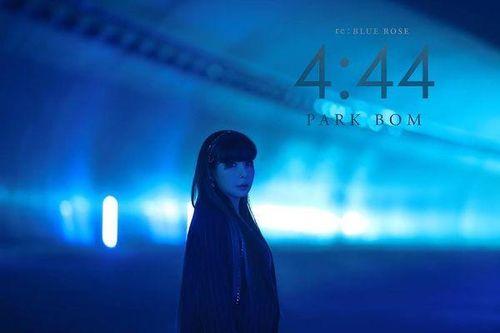 Không chỉ lang thang trên đường, Park Bom còn để Whee In… đi bộ ngoài sa mạc trong teaser '4:44'
