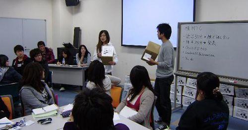 Học tiếng Nhật qua các tình huống giao tiếp thực tế