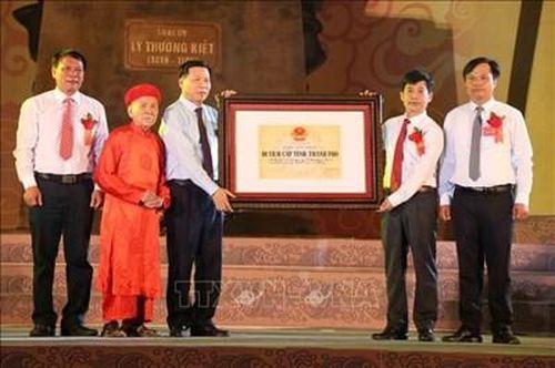 Long trọng kỷ niệm 1.000 năm ngày sinh Thái úy Lý Thường Kiệt (1019 - 2019)