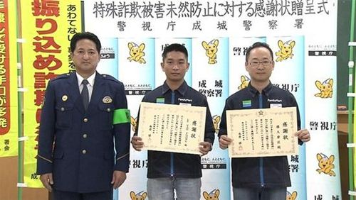 Du học sinh Việt nhận bằng khen của cảnh sát Tokyo vì giúp đỡ bà cụ 70 tuổi