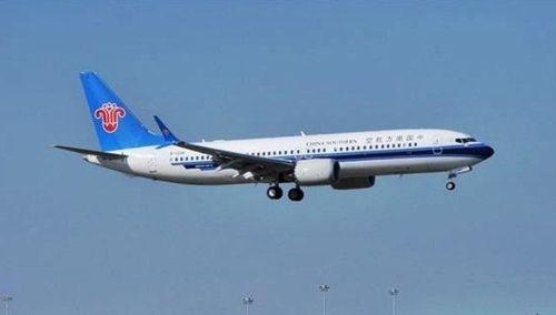 13 hãng hàng không Trung Quốc yêu cầu Boeing bồi thường 580 triệu USD