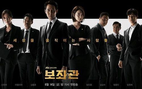 'Aide' của tài tử Lee Jung Jae và Shin Min Ah sẽ có mặt trên Netflix - Kim Jae Hwan (Wanna One) và Chen (EXO) tham gia hát OST