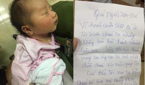 Bé sơ sinh bị bỏ rơi kèm theo lời nhắn 'Vì hoàn cảnh éo le, xin nuôi giúp tôi'