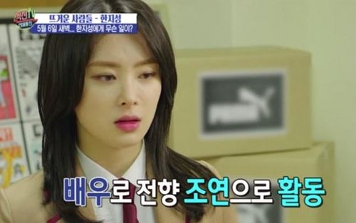 Diễn viên Han Ji Seong bị 2 xe hơi đâm chết: Cảnh sát công bố kết quả khám nghiệm tử thi, vụ án chính thức khép lại