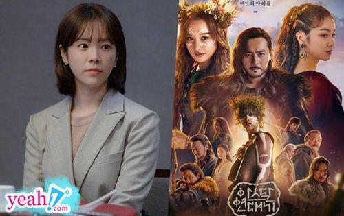 Scandal ly hôn của Song Jong Ki không cản được bước tiến của bom tấn 'Arthdal Chronicles' trên bảng xếp hạng