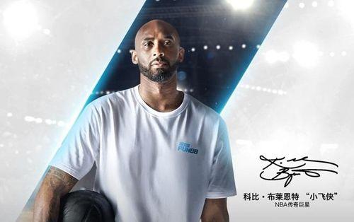 Kobe Bryant - Những hợp đồng đại sứ thương hiệu đáng nhớ