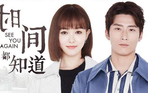 Douban 'Thời gian đều biết': Tràn ngập lời khen - đánh giá 5 sao, xứng đáng để chờ đợi suốt thời gian qua