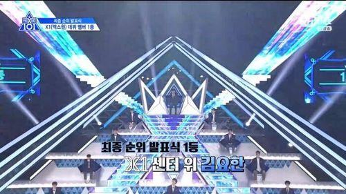 Knet phản ứng với tên nhóm của 11 thực tâp sinh 'Produce X 101': Pha trộn giữa EXO và Wanna One