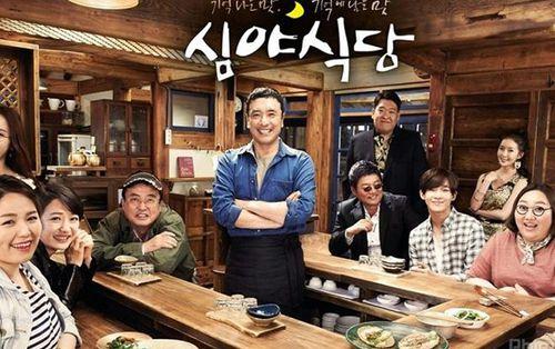8 bộ phim truyền hình Hàn Quốc mà bạn đừng xem khi đói!