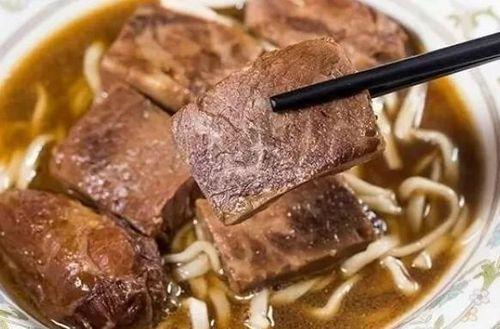 Tô mì bò giá hơn 320 USD ở Đài Loan