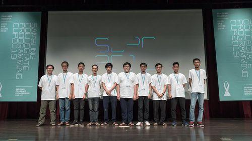 'Chiến binh' Việt Nam trên đường đua lập trình quốc tế Samsung SCPC