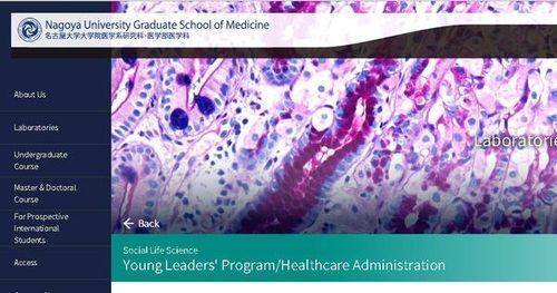 Khởi động tuyển sinh học bổng dành cho lãnh đạo trẻ YLP 2020