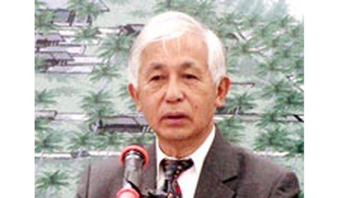 Phát triển ngành viễn thám trái đất tại Việt Nam