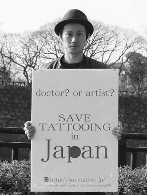 Vì sao xăm hình bị kỳ thị ở Nhật?