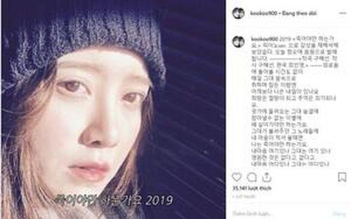 Phát hành bài hát về Ahn Jae Hyun: 'Tôi có nên chết', Goo Hye Sun muốn tự tử?
