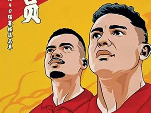 Bóng đá Trung Quốc đi tìm sự cứu rỗi từ dòng máu ngoại