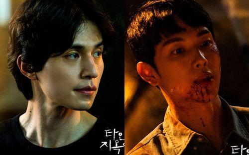 Lần đầu trong lịch sử drama Hàn: Phim của Im Siwan - Lee Dong Wook xếp hạng 19+ ở tập cuối