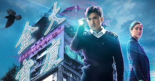 'Tòa nhà Kim Tiêu': từ một dự án nhỏ trở thành ngôi sao sáng vực dậy tên tuổi TVB