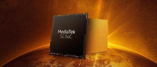 MediaTek sẽ tung ra chipset 5G cho phân khúc tầm trung vào năm 2020