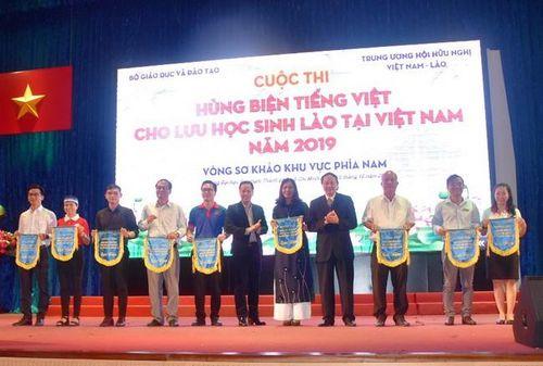 Sắp diễn ra VCK toàn quốc Cuộc thi 'Hùng biện tiếng Việt cho lưu học sinh Lào học tập tại Việt Nam' năm 2019