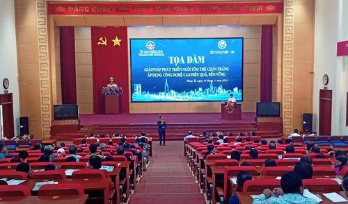 TP Uông Bí: Tọa đàm giải pháp phát triển nuôi tôm thẻ chân trắng